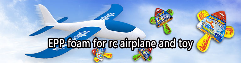 EPP foam for rc airplane and toy